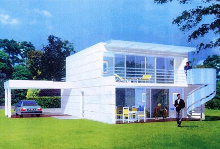 de maisons d architectes modernes 2014. Black Bedroom Furniture Sets. Home Design Ideas